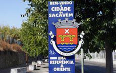 Willkommen in Sacavém